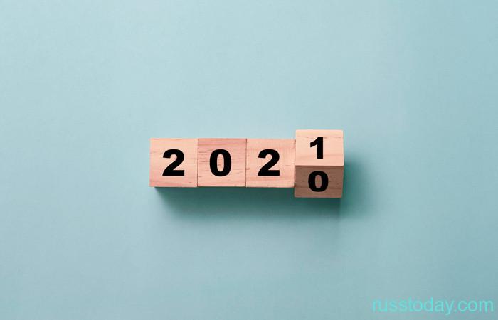 Праздники в октябре 2021 в Беларуси