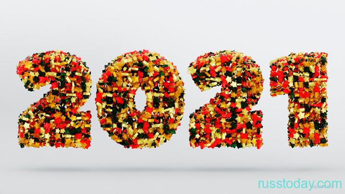 Праздники в сентябре 2021 в Беларуси