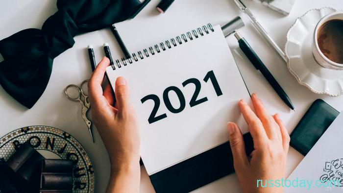 Переносы рабочих дней в августе 2021 года в Беларуси