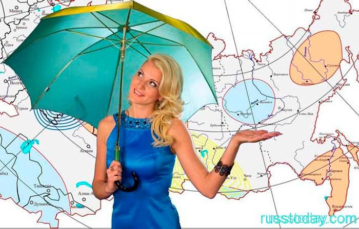 Погода в Коми на осень 2021 года от Гидрометцентра