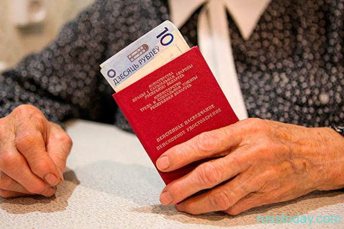 Будет ли повышение пенсии в Беларуси в 2021 году?