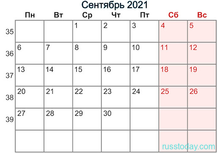 Как работаем в сентябре 2021 года в Беларуси?