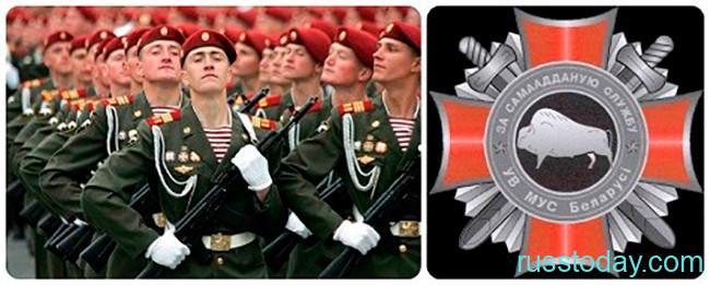 День внутренних войск в Беларуси