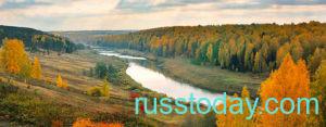 Погода в Кирове на осень 2021 года