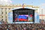 Праздники в феврале 2022 в Беларуси