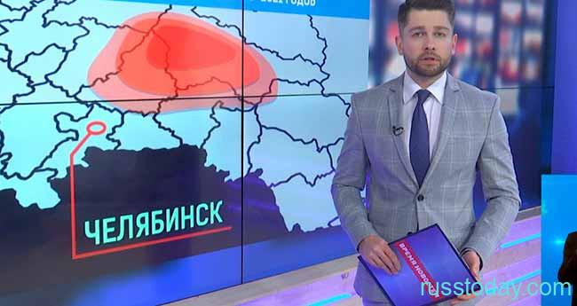 Погода в Челябинске на осень 2021 года от Гидрометцентра
