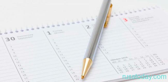 Перенос праздников в ноябре 2021 года в Беларуси