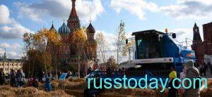 Погода в Калининграде на осень 2021 года