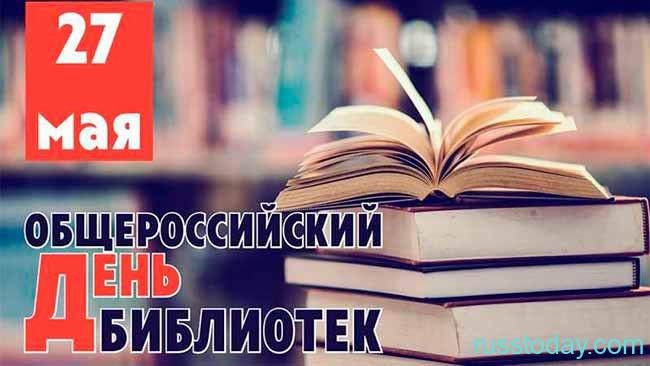 Зарплата библиотекарей в 2022 году