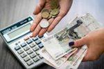 Какая будет прибавка к пенсии с 1 апреля 2022 года