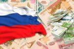 Ждет ли Россию дефолт в 2022 году