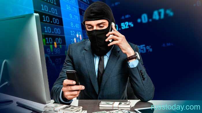 Список трейдеров мошенников - как вернуть деньги